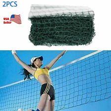 2PCS 20ft Badminton Tennis Volleyball Net Sports Mesh For Beach Garden Outdoor