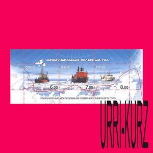 RUSSIA 2008 Sea Transport Ships Icebreakers Arctic Map International Polar Year