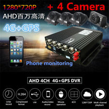 4CH 4G Wireless GPS Realtime Video Recorder Car Mobile DVR+4pc HD Cameras Remote