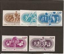 MALI- Unlisted Sports set of 5 in imperf variety