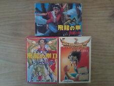 Lot HIRYU NO KEN 1 II 2 III 3 - Famicom NES - COMPLET - Nintendo