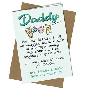 #1072 Daddy To Be Love From The Bump Unisex Green Birthday Greetings Card