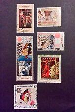 Yemen kingdom stamps air-mail - Olympics-