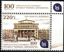 ARMENIA 2019-11 Yerevan University - 100. Science Education. Title CORNER, MNH