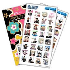 3set YURI!!! on ICE Anime Plastic DIY Mobile Phone Laptop Cars Decal Stickers