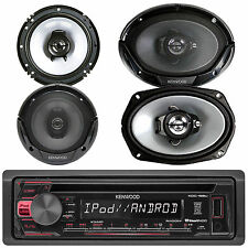 "Kenwood KDC168U USB AM FM CD Mp3 Car Receiver, 2 6x9"" & 2 6.5"" Car Speakers"