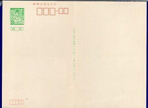 JAPAN - POSTAL STATIONERY OF 30 + 30 y. BUDDA  , USED