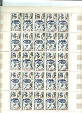 YVERT N° 1622 x 25 GENDARMERIE NATIONALE TIMBRES FRANCE NEUFS**