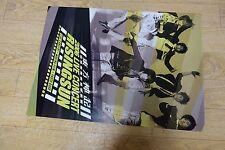 Dong Bang Shin Ki (TVXQ) 2006 Concert - Rising Sun DVD *Official POSTER* KPOP