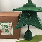Kotobuki Japanese Wind Chime Cast Iron Green Suehiro Temple Bell Made in Japan