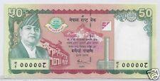 NEPAL 50 RUPEES  # 000008  COMMEMORATE GOLDEN JUBILEE YEAR 2005  LOW SERIAL #8