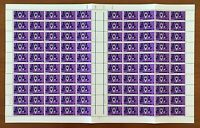 1967 Full Sheet of 100 x 4c Stamps 'World Congress of Gynaecology & Obstetrics'