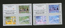 MACEDONIA-MNH**  2 BLOCKS OF 4 STAMPS-RED CROSS-ERROR IN COLOR-FAUNA-BEE-1993.