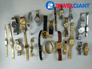 SEIKO GOLD & SILVER TONE COSTUME WATCH LOT NEED BATTERIES 2.20 LBS #cp104