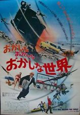 IT'S A MAD MAD MAD MAD WORLD Japanese B2 movie poster SPENCER TRACY