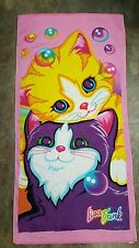 *RARE! Vintage 90s Lisa Frank Bubble KITTENS CATS Bath Beach Towel Excellent!*