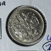 1915 BC Russia 20 Kopeks King Nicholas II Silver Coin UNC Condition