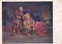 1936 RARE Opera Boris Godunov by Fedorovsky Bolshoi Russian Soviet postcard