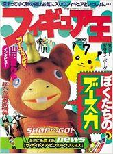 "Figure King 7 Japan Magazine ""I Love Busuka"" Special Book Japanese"