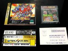 SUPER ROBOT WARS F FINAL GIOCO SEGA SATURN USATO JAPAN NTSC J MINT VBC 18845