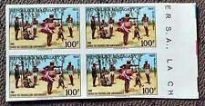 MADAGASCAR timbre aérien Yvert et Tellier n°107 non dentelés - Bloc de 4 - n**