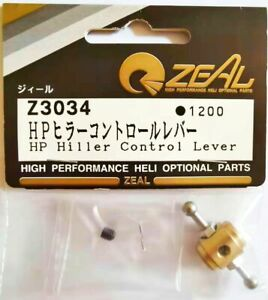 Kyosho ZEAL Z3034 HP Hiller Control Lever High Performance Heli Optional Parts