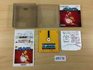 df9178 Metroid Famicom Disk Japan