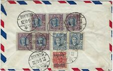 China 1948 (21.9.) airmail cover Chungking to Uk at $1,110,000 rate