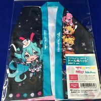 Magical Mirai 2019 Limited Hatsune Miku Vocaloid HAPPI COAT for Volks Miku ver.