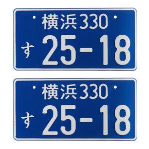 2x Universal Numbers Japanese Car License Plate Aluminum Tag JDM KDM Racing