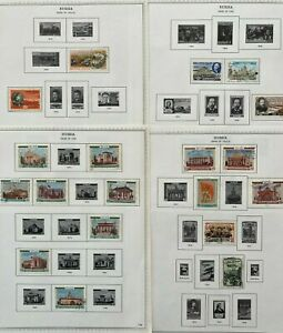 Russia 1954-55 USSR Stamps Collection  , MH & used