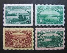 Russia 1951 #1559-1562 MNH/MLH OG Russian Soviet USSR Agriculture Set $65.00!!