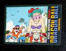 DRAGON BALL Z DBZ VISUAL ADVENTURE SPECIAL CARDDASS SP CARD CARTE 4 RARE H.K NM