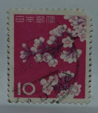 VINTAGE STAMPS JAPAN JAPANESE 10 TEN YEN CHERRY BLOSSOM FLOWER FLORA X1 B21a # 2