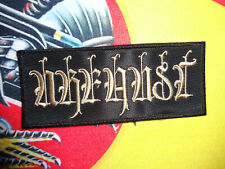 Urfaust Black Metal Shape Patch The Devil's Blood Gold