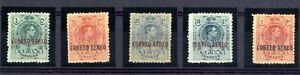 Sellos España 1920 292/296 Alfonso XIII  Medallon Nuevos con charnela  ref.A1