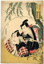 More details for japanese woodblock print by toyokuni i