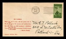 DR JIM STAMPS US HOLLISTON MASSACHUSETTS WWII CACHET COVER 1945