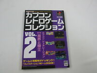 Capcom Retro Game Collection Vol.2 Playstation PS Japan Ver Makaimura