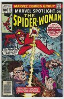 Marvel Spotlight #32 (1977, Marvel) 1st App Spider-Woman, Kane, Romita, VG/VG+