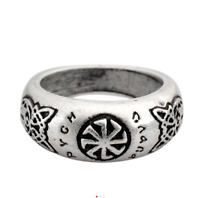 Norse Viking Slavic Kolovrat Rune Ring Size U (was £6.95 now £5.95)