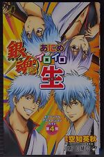 "JAPAN Gin Tama Official Animation Guide Book #4 ""Gin Tama Anime Iroiro Life"""