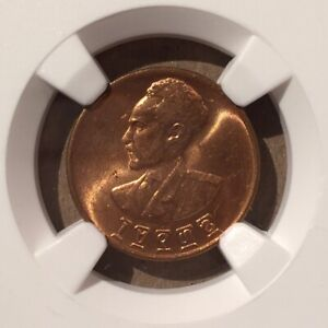 EE1936 ETHIOPIA ONE CENT NGC MS 63 RD - Copper - Haile Selassie I