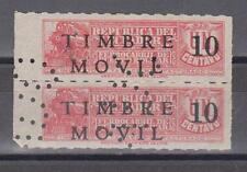 ECUADOR 1936 MOVILES REVENUE VERTICAL PAIR PERFIN TOBACCO TAX TRAIN RAILWAY