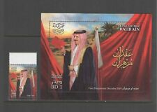 BAHRAIN:  NEW ISSUE  /** 20 YEARS OF PROSPERITY **/ Single & SS /MNH