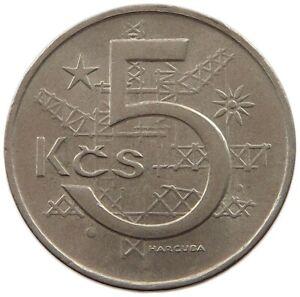 CZECHOSLOVAKIA 5 KORUN 1966 TOP #c15 083