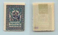 Armenia 1922 SC 316 mint violet . f7586