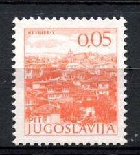 Yugoslavia 1975-85 SG#1641, 5p Views Definitives MNH P13.5 #A33086