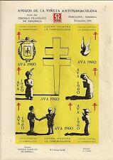 STAMP / SPANISH ESPAGNE / VIGNETTE / AMIGOS DE LA VINETA ANTITUBERCULOSA - 1960