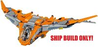 LEGO AVENGERS GUARDIANS OF THE GALAXY SHIP 76107 BUILD ONLY - NO MINIFIGURES